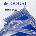 Rakontoj de Oogai